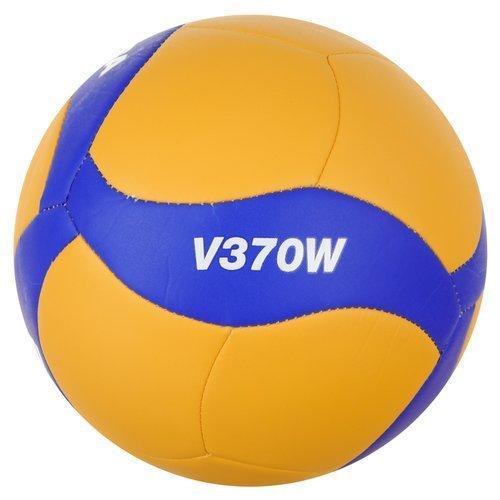 Piłka siatkowa Mikasa V370W FIVB do siatkówki