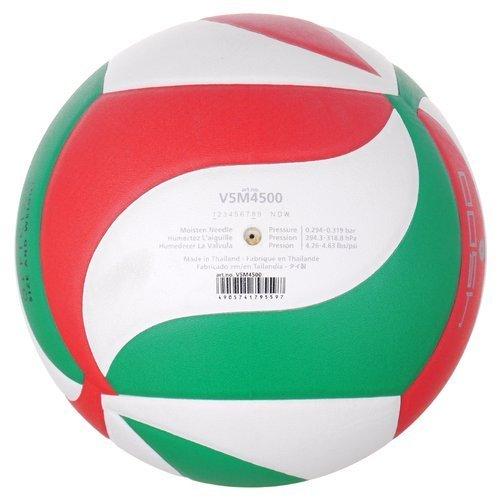 Piłka siatkowa Molten V5M4500 profesjonalna meczowa do siatkówki na halę